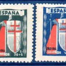 Sellos: ESPAÑA. CATÁLOGO EDIFIL Nº 970/73, SERIE COMPLETA EN NUEVOS. Lote 132418634