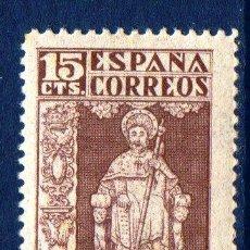 Sellos: ESPAÑA. CATÁLOGO EDIFIL Nº 834, EN NUEVO. Lote 132418958