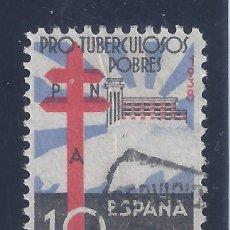 Sellos: EDIFIL 866 PRO TUBERCULOSOS 1938. VALOR CATÁLOGO EN USADO: 20 €. CENTRADO DE LUJO.. Lote 132479114