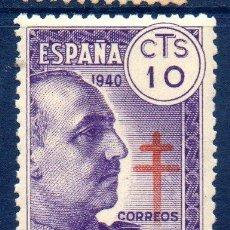 Sellos: ESPAÑA. CATÁLOGO EDIFIL Nº 936, EN NUEVO. Lote 132555438