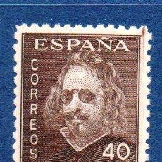 Sellos: ESPAÑA. CATÁLOGO EDIFIL Nº 989, EN NUEVO. Lote 132556086