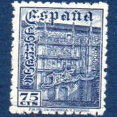 Sellos: ESPAÑA. CATÁLOGO EDIFIL Nº 1003, EN NUEVO. Lote 132556246