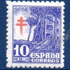 Sellos: ESPAÑA. CATÁLOGO EDIFIL Nº 1018, EN NUEVO. Lote 132556498