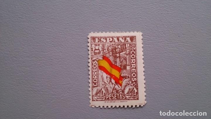 OC-ESPAÑA- 1936-1937 - ESTADO ESPAÑOL - EDIFIL 812 - MNH** - NUEVO - SELLO CLAVE - JUNTA DE DEFENSA. (Sellos - España - Estado Español - De 1.936 a 1.949 - Nuevos)