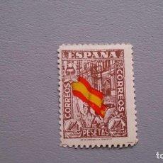 Sellos - OC-ESPAÑA- 1936-1937 - ESTADO ESPAÑOL - EDIFIL 812 - MNH** - NUEVO - SELLO CLAVE - JUNTA DE DEFENSA. - 132579206