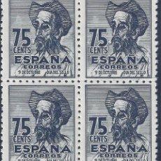 Sellos: EDIFIL 1013 CENTENARIO DEL NACIMIENTO DE CERVANTES 1947 (VARIEDAD...1013T Y 1013M). LUJO. MNH **. Lote 132680850