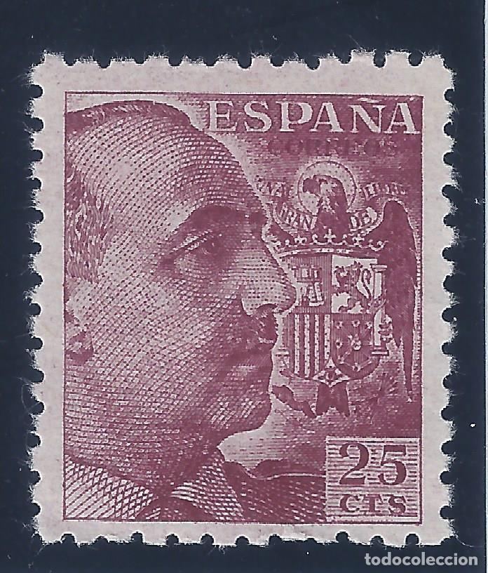 EDIFIL 923 GENERAL FRANCO 1940-1945 (VARIEDAD 923CC...COLOR CAMBIADO A CASTAÑO ROJIZO). LUJO. MNH * (Sellos - España - Estado Español - De 1.936 a 1.949 - Nuevos)