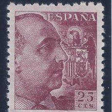 Sellos: EDIFIL 923 GENERAL FRANCO 1940-1945 (VARIEDAD 923CC...COLOR CAMBIADO A CASTAÑO ROJIZO). LUJO. MNH *. Lote 132735162