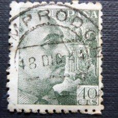 Sellos: SELLO DE 40 CM. DEL AÑO 1944 CON MATASELLOS DE CAMPRODON. NUMERO EDIFIL 925. Lote 133006486
