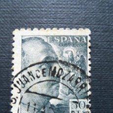 Sellos: SELLO DE 50 CM. DEL AÑO 1940 APROX. CON MATASELLOS DE SAN JUAN DE MOZARRIFAR. NUMERO EDIFIL 927. Lote 133006590