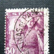 Sellos: SELLO DE 50 CM. DEL AÑO 1948 APROX. CON MATASELLOS DE SALINAS DE PAMPLONA. NUMERO 1029. Lote 133006778