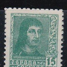 Selos: ESPAÑA, 1938 EDIFIL Nº 841 A /*/ . Lote 133175774