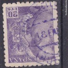 Sellos: VV26-FRANCO MATASELLOS AZUL TORRES DE ALCANADRE HUESCA. Lote 133909278