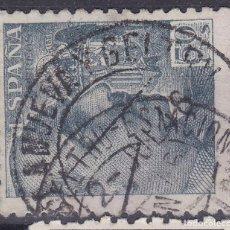 Sellos: VV26-FRANCO DOBLE MATASELLOS VILLANUEVA Y GELTRÚ Y VILLANUEVA Y GELTRÚ (ESTACIÓN). Lote 133909466