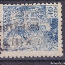 Sellos: VV26-FRANCO MATASELLOS CARTERÍA ----- ERIN. Lote 133910078