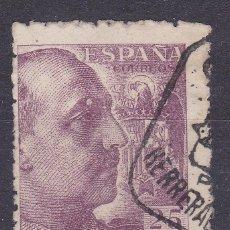 Sellos: VV26-FRANCO MATASELLOS CAJA POSTAL HERRERA DE PISUERGA PALENCIA Y VARIEDAD CLICHE (CEJA). Lote 133910218