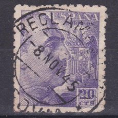 Sellos: VV26-FRANCO MATASELLOS RECLAMACIONES SEGOVIA. Lote 133910282