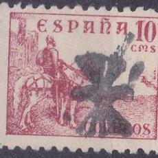 Sellos: VV26- CID MATASELLOS MUDO YUGO Y FLECHAS. Lote 133910750