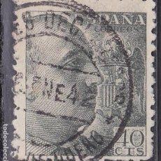 Sellos: VV27-FRANCO USADO VALORES DECLARADOS ARANDA DE DUERO. Lote 133914134