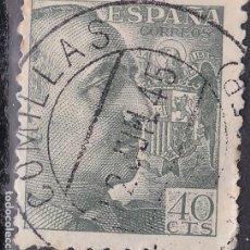Sellos: VV27-FRANCO USADO COMILLAS SANTANDER. Lote 133914170