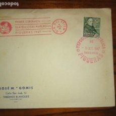 Sellos: 1947.1º CERTAMEN FILATELICO DEL AMPURDAN.FIGUERAS.DIA DEL SELLO.. Lote 134042926
