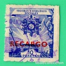Sellos: SELLO SEGUROS Y SUBSIDIOS SOCIALES 10 PTAS RECARGO. Lote 134046698