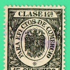 Sellos: SELLO PARA EFECTOS DE COMERCIO CLASE 14A , 15 CENTIMOS.. Lote 134047022