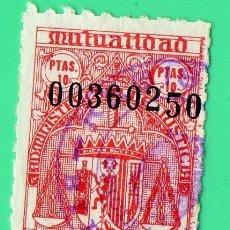 Sellos: SELLO MUTUALIDAD MINISTERIO DE JUSTICIA 10 PTAS. Lote 134048470