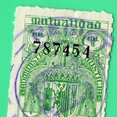 Sellos: SELLO MUTUALIDAD MINISTERIO DE JUSTICIA 15 PTAS. Lote 134048530