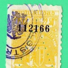 Sellos: SELLO MUTUALIDAD MINISTERIO DE JUSTICIA 22,50 PTAS. Lote 134048554