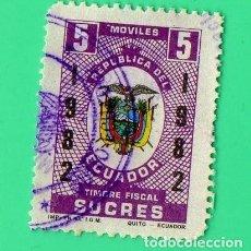 Sellos: SELLO FISCAL TIMBRE FISCAL ECUADOR 5 SUCRES. Lote 134049742