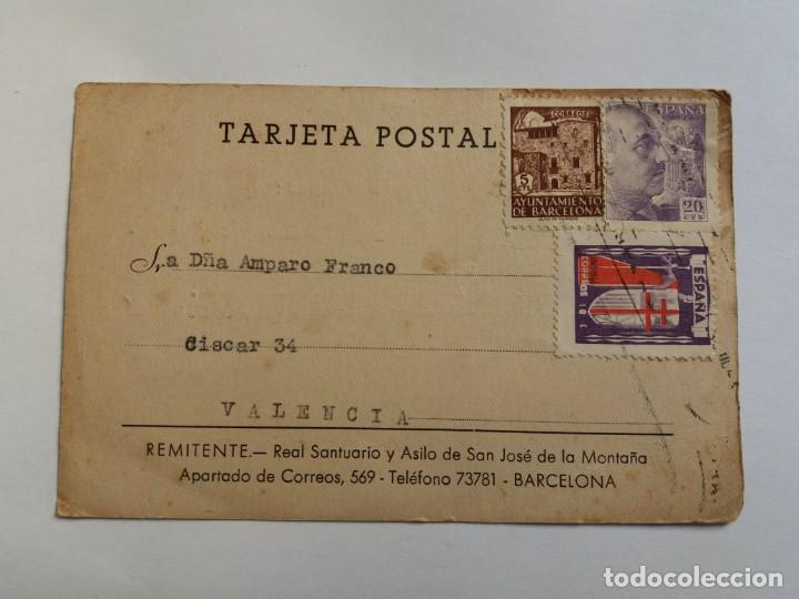 TARJETA POSTAL 1943 - REMITENTE EN LA VALENCIA (Sellos - España - Estado Español - De 1.936 a 1.949 - Cartas)