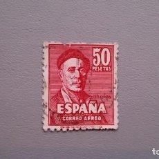 Sellos: ESPAÑA - 1947 - ESTADO ESPAÑOL - EDIFIL 1016 - IGNACIO ZULOAGA - VALOR CATALOGO 65€.. Lote 134434834
