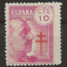 Sellos: R43.G13./ ESPAÑA EDIFIL 939, MNH **, 1940, CATALOGO 4,80€. Lote 134554029