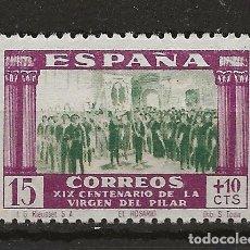 Sellos: R60.G31/ ESPAÑA, EDIFIL 890, MNH **, 1940, VIRGEN DEL PILAR, ZARAGOZA. Lote 153916124