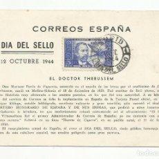 Sellos: TARJETA DIA DEL SELLO MADRID 1944 DR THEBUSSEM PRIMER DIA. Lote 135354806