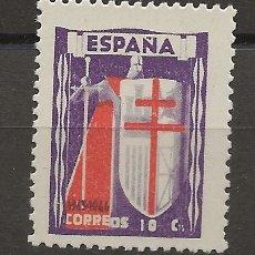 Briefmarken - R43.G1/ ESPAÑA EN NUEVO** 1943, EDF. 970, PRO TUBERCULOSOS - 135559031