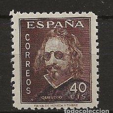 Sellos: R43.G13/ ESPAÑA, III CENTENARIO MUERTE QUEVEDO, AÑO 1945, EDF. 989, NUEVO**. Lote 135559463