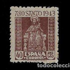 Sellos: ESTADO ESPAÑOL - AÑO SANTO COMPOSTELANO - EDIFIL 962 - 1943-44. Lote 135583538
