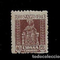Sellos: ESTADO ESPAÑOL - AÑO SANTO COMPOSTELANO - EDIFIL 962 - 1943-44. Lote 135583630