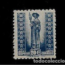 Sellos: ESTADO ESPAÑOL - AÑO SANTO COMPOSTELANO - EDIFIL 961 - 1943-44. Lote 135583982