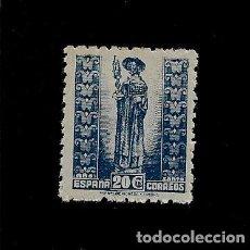 Sellos: ESTADO ESPAÑOL - AÑO SANTO COMPOSTELANO - EDIFIL 961 - 1943-44. Lote 135584046