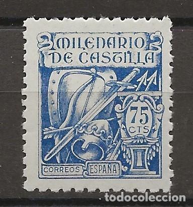 R43.G15/ ESPAÑA, EDIFIL 979 **, MILENARIO DE CASTILLA, CATALOGO 7,40€, 1944 (Sellos - España - Estado Español - De 1.936 a 1.949 - Nuevos)