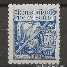 Sellos: R43.G15/ ESPAÑA, EDIFIL 979 **, MILENARIO DE CASTILLA, CATALOGO 7,40€, 1944. Lote 135609138