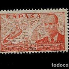 Sellos: ESTADO ESPAÑOL - JUAN DE LA CIERVA - EDIFIL 880 - 1939. Lote 135619814