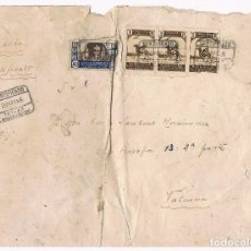 Sellos: CARTA CERTIFICADA 1946 TETUAN VALENCIA CORREO AEREO. Lote 135703007