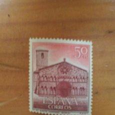 Sellos: SELLO 50 CÉNTIMOS - SORIA. Lote 135738535