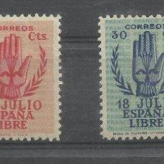 Sellos: LEVANTANDO LA MANO 1938 NUEVOS* VALOR 2018 CATALOGO 185.-- EUROS SERIE COMPLETA. Lote 136053502