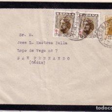 Sellos: CARTA DE MADRID A SAN FERNANDO, FRANQUEO 1022 Y 1040 MATASELLO MADRID CENTRAL. . Lote 136112594