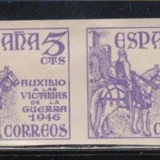 Sellos: ESPAÑA, 1849 EDIFIL Nº 1062 S /*/ , SIN DENTAR.. Lote 136423338